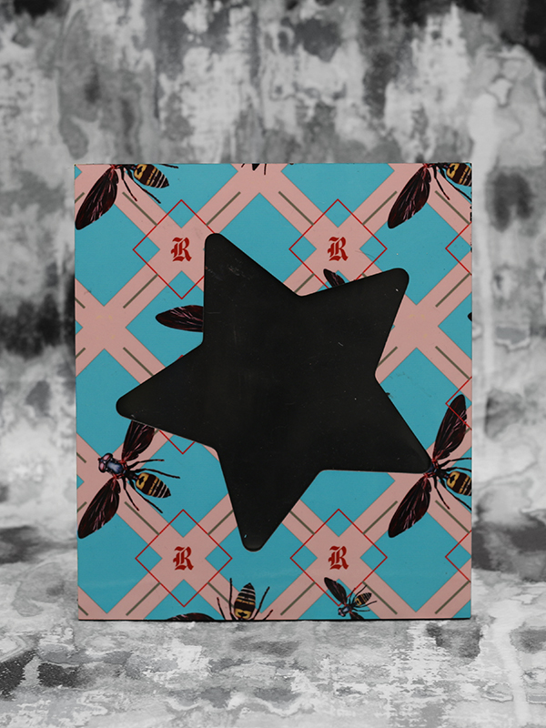 Watermark Star Photo Frame